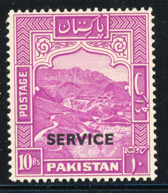 Pakistan MLH : Scott #O26 10R Rose Lilac Khyber Pass CV$22+