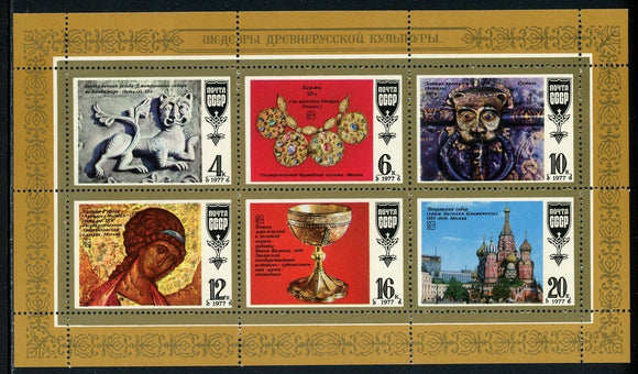 Russia Scott #4608 MNH S/S Masterpieces of Old Russian Culture ART CV$$