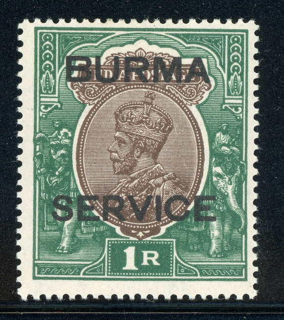 Burma MLH KGV SERVICE: Scott #O11 1R Green/Brown WMK196 (1937) CV$35+