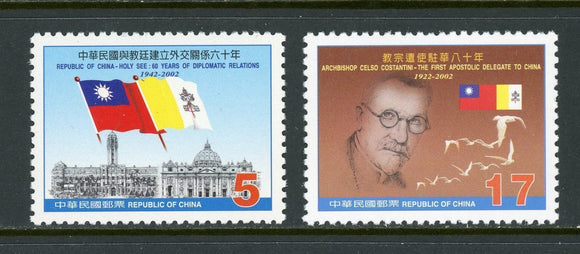 China Scott #3444-3445 MNH Diplomatic Relations with the Vatican 60th ANN $$