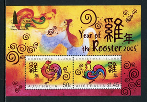 Christmas Island Scott #450b MNH S/S LUNAR NEW YEAR 2005 - Taipei EXPO CV$5+