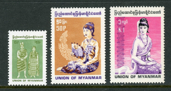 Myanmar Scott #301-303 MNH Burmese People in Traditional Dress CV$5+