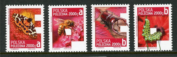 Poland Scott #F9-F12 MNH 2013 Red Registration Stamps Insects FAUNA CV$27+