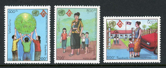 Laos Scott #1184-1186 MNH Int'l Year of the Family IYF CV$6+