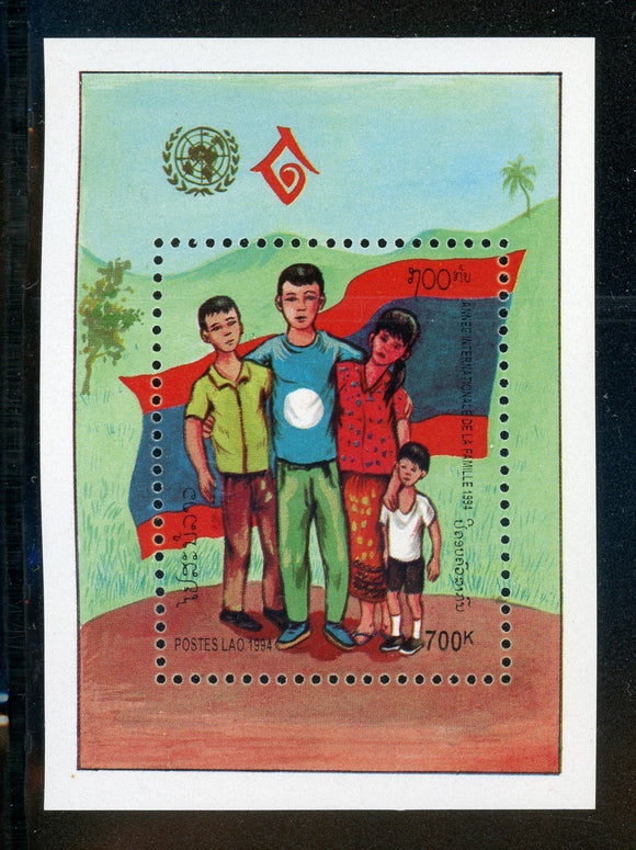 Laos Scott #1187 MNH S/S Int'l Year of the Family IYF CV$3+
