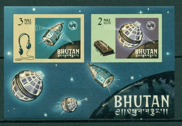 Bhutan NOTE AFTER Scott #55 MNH IMPERF ITU Centenary Satellites $$