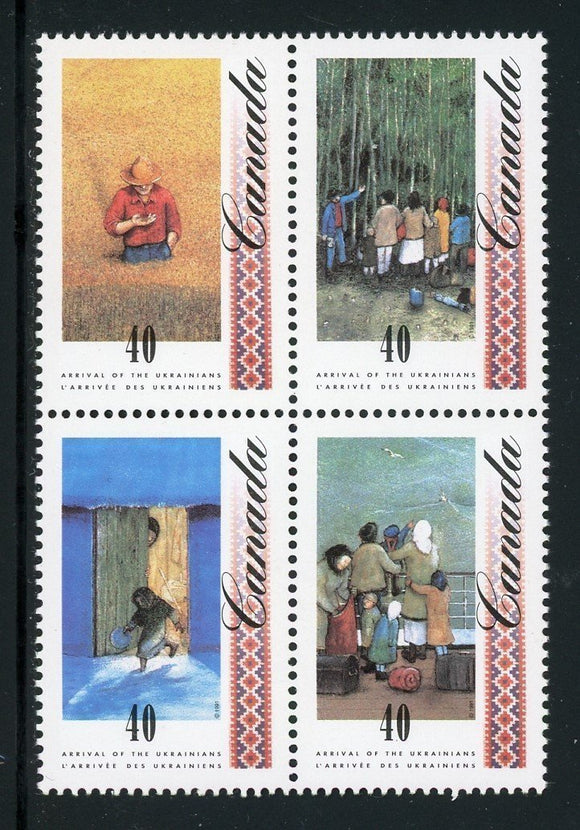 Canada Scott #1329a MNH BLOCK The Emigration of Ukrainians CV$2+