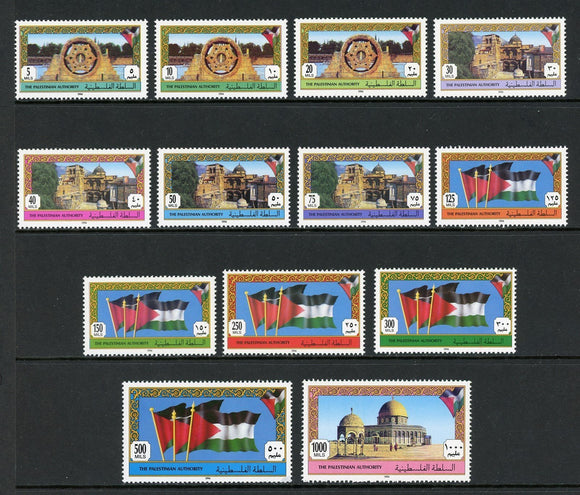 Palestinian Authority Scott #1-13 MNH Flags Buildings CV$12+