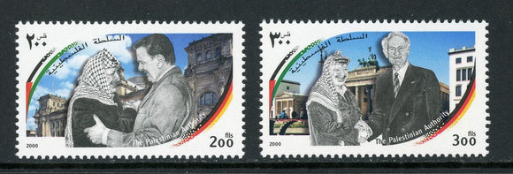 Palestinian Authority Scott #130-131 MNH President Arafat's Visits Germany CV$2+