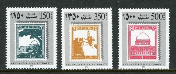 Palestinian Authority Scott #27-29 MNH Palestine Stamps PHILATELY CV$4+