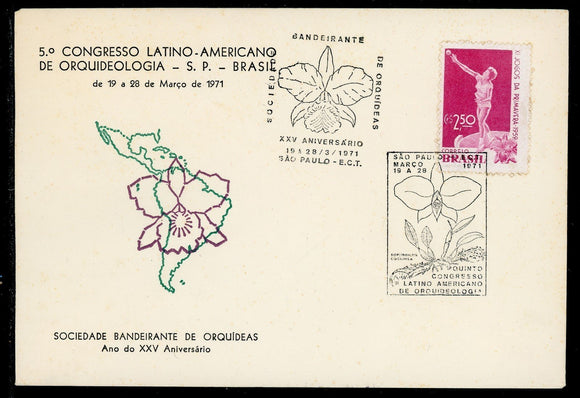 Brazil Scott #896 COVER CACHET Orchid Society 25th 1971 $$