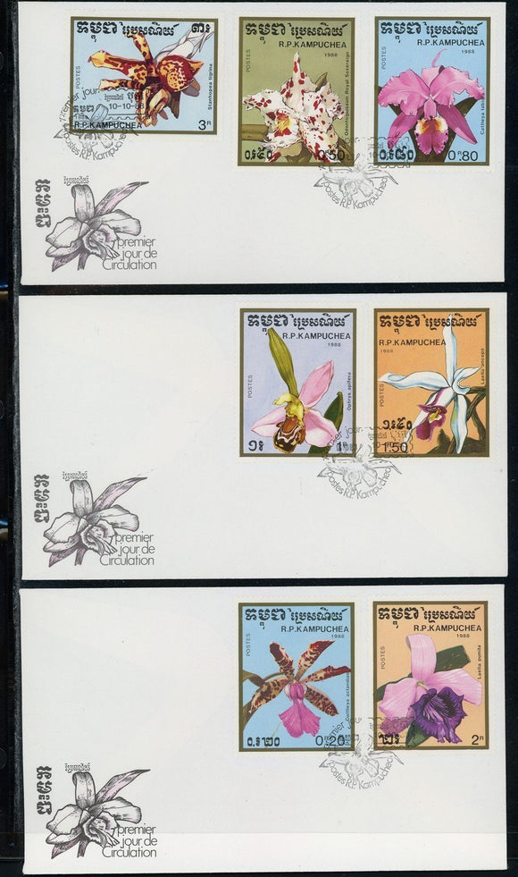 Cambodia Scott #898-904 FIRST DAY COVERS (3) Orchids Flowers FLORA $$