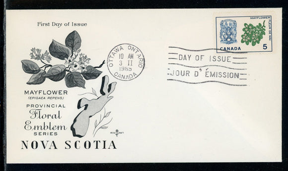 Canada Unitrade #420 FIRST DAY COVER Provincial Floral Emblems Nova Scotia $$