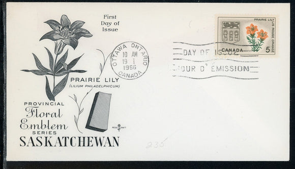 Canada Unitrade #425 FIRST DAY COVER Provincial Floral Emblems Saskatchewan $$
