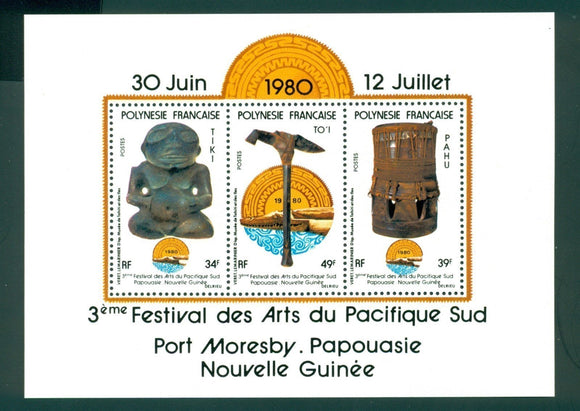 French Polynesia Scott #336a MNH S/S Arts of the South Pacific CV$13+