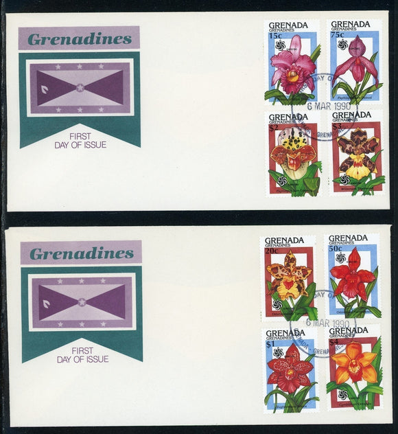Grenada Grenadines Scott #1144-1151 FIRST DAY COVERS Orchids EXPO '90 FLORA $$