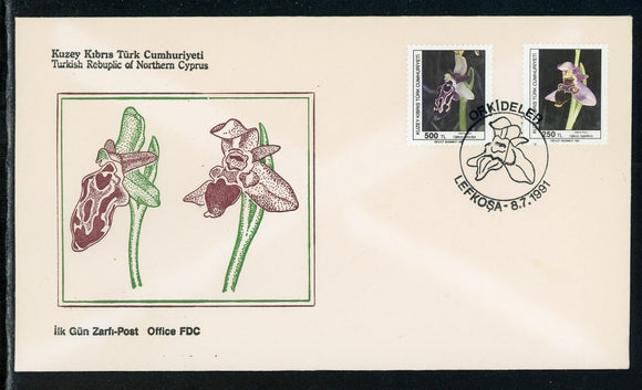 Northern Cyprus Scott #296-297 FIRST DAY COVER Orchids Flowers FLORA $$