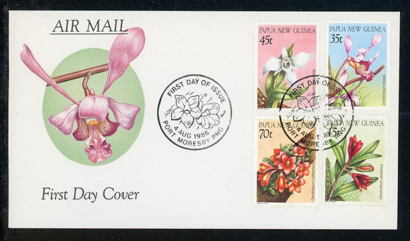Papua New Guinea Scott #651-654 FIRST DAY COVER Orchids Plants FLORA $$