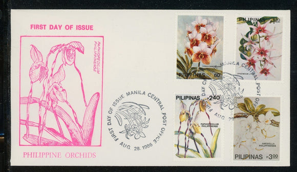 Philippines Scott #1808-1811 FIRST DAY COVER Orchids Plants FLORA $$