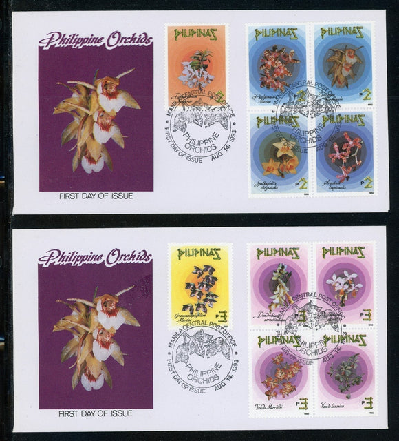 Philippines Scott #2244-2247 FIRST DAY COVERS Orchids Plants FLORA $$