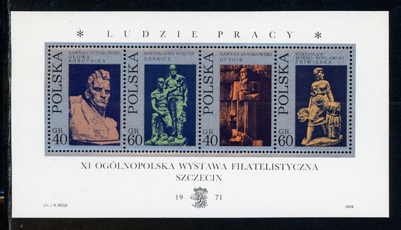 Poland Scott #1830a MNH S/S Sculptures ART Szeczin Philatelic EXPO CV$2+