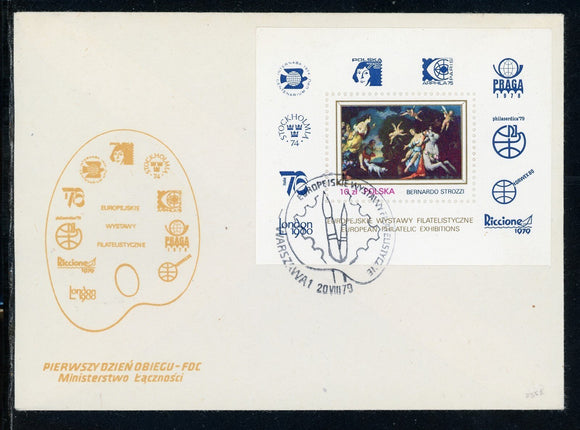 Poland Scott #2352 COVER Europhil '79 Stamp EXPO S/S SHOW CACHET $$