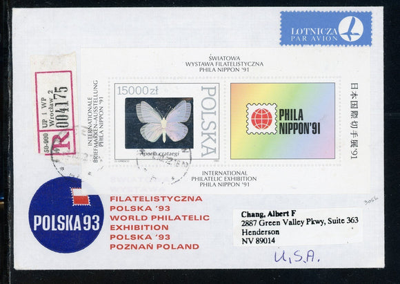 Poland Scott #3056 COVER PHILANIPPON '91 Stamp EXPO Philately $$