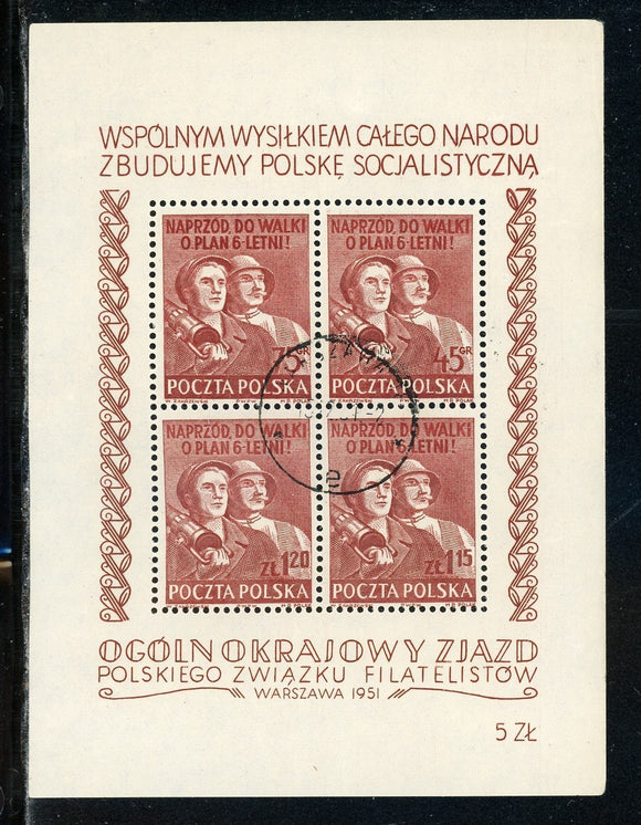 Poland Scott #539 U S/S Polish Philatelic Congress CV$15+