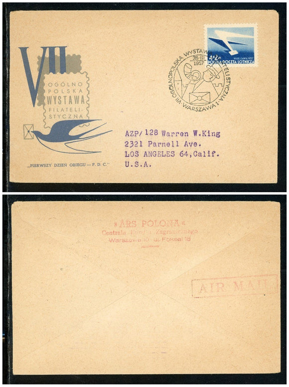 Poland Scott #CB1 COVER Warsaw Philatelic EXPO 1957 $$