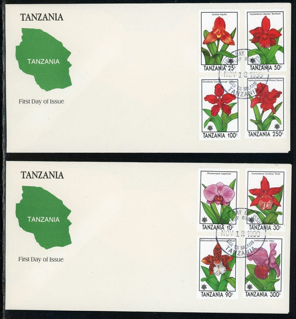 Tanzania Scott #628-636 FIRST DAY COVERS Orchids Flowers FLORA $$