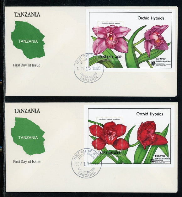 Tanzania Scott #637-638 FIRST DAY COVERS Orchids Flowers FLORA S/S's EXPO '90 $$
