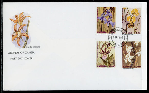 Zambia Scott #566-569 FIRST DAY COVER Orchids Flowers FLORA $$
