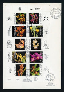 Venezuela Scott #1518 FIRST DAY COVER Orchids MINISHEET FLORA $$