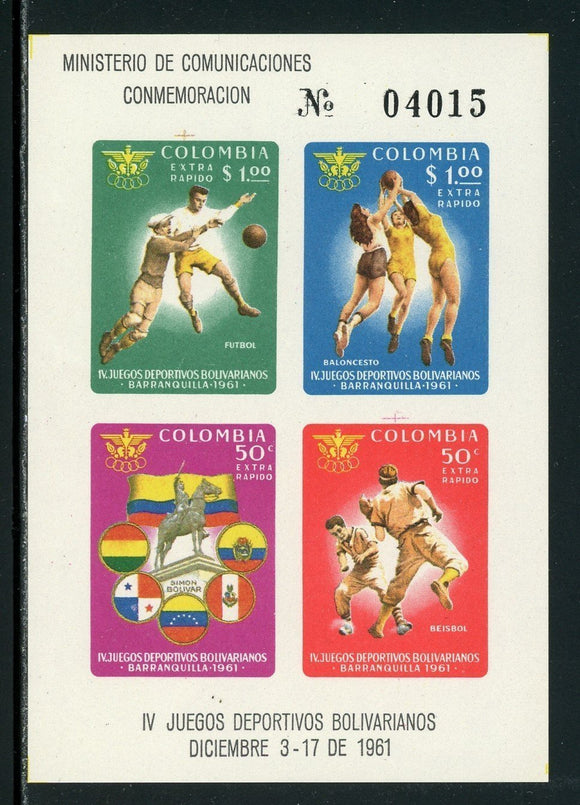 Colombia Scott #C419 MNH S/S 4th Bolivarian Games SPORTS CV$7+