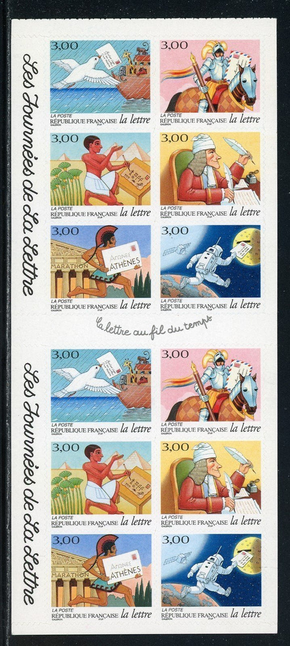 France Scott #2659a SA BOOKLET COMPLETE Journey of a Letter CV$16+