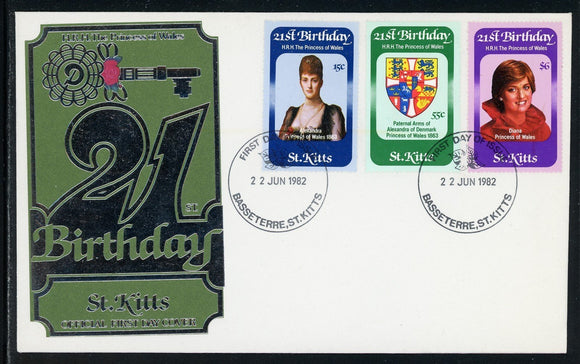St. Kitts Scott #93-95 FIRST DAY COVER Princess Diana 21st Birthday $$