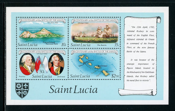 St. Lucia Scott #586a MNH S/S Battle of the Saints Bicentenary SHIPS CV$9+