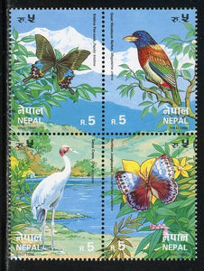 Nepal Scott #597 MNH BLOCK Butterflies and Birds FAUNA CV$4+