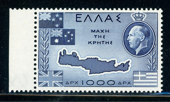 GREECE MLH : Scott #523 1000D Battle of Crete 9th Ann MAP CV$17+