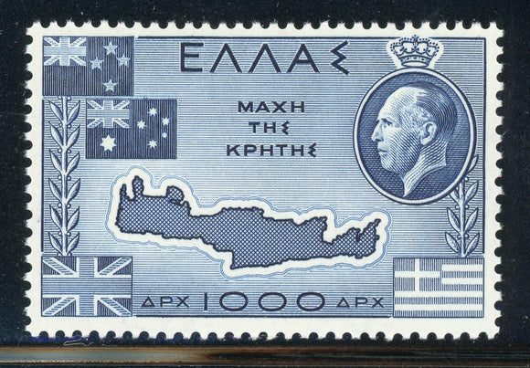 GREECE MNH : Scott #523 1000D Battle of Crete 9th Ann MAP CV$17+