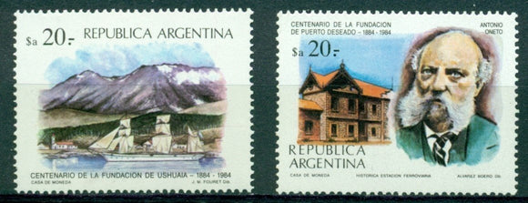 Argentina Scott #1484-1485 MNH City of Puerto Deseado $$