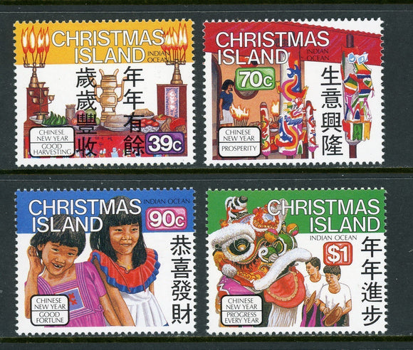 Christmas Island Scott #226-229 MNH Chinese New Year CV$4+