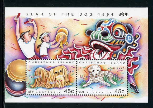 Christmas Island Scott #359b MNH S/S LUNAR NEW YEAR 1994 - Dog FAUNA CV$4+