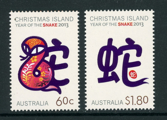 Christmas Island Scott #509-510 MNH LUNAR NEW YEAR 2013 - Snake FAUNA CV$5+