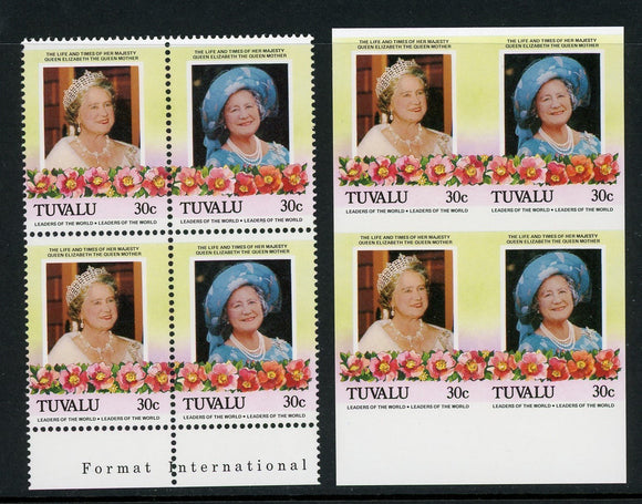 Tuvalu Scott #312 MNH BLOCKS Queen Mother Elizabeth's 85th Birthday Perf/Imperf