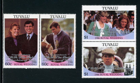 Tuvalu Scott #389-390 MNH PAIRS OVPT Congratulations to T. R. H. #1 CV$4+