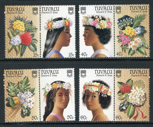 Tuvalu Scott #443-446 MNH PAIRS Women and Flowers CV$4+