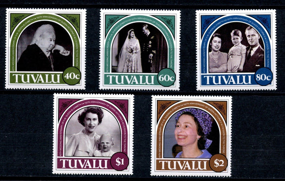 Tuvalu Scott #454-458 MNH Queen Elizabeth II Prince Philip 40th ANN CV$4+