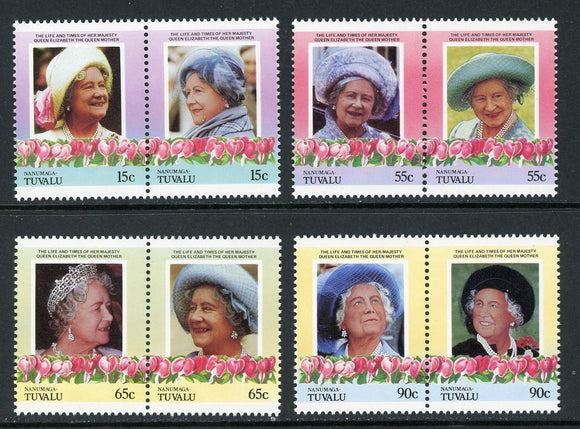 Tuvalu-Nanumaga Scott #45-48 MNH Queen Mother Elizabeth's 85th Birthday CV$4+
