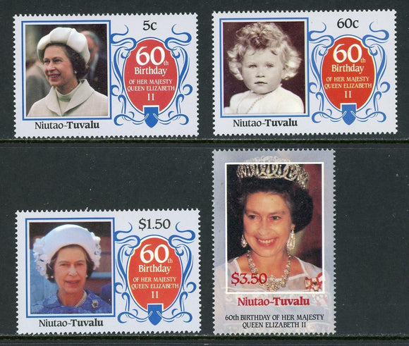 Tuvalu-Niutao Scott #44-47 MNH Queen Elizabeth II 60th Birthday CV$3+